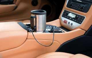 Термокружка для автомобиля от прикуривателя