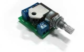 Подключение регулятора напряжения 220 вольт