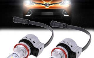 Светодиодные лампы для автомобиля h11 отзывы
