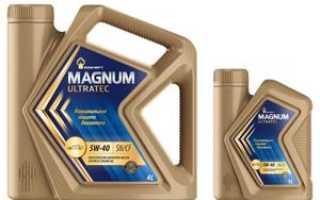 Масло роснефть magnum ultratec 5w 40