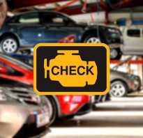 Сканер для отечественных автомобилей