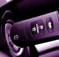 Машина не видит электронный ключ