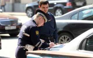 Какой штраф за вождение автомобилем без прав