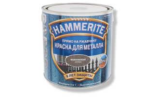 Краска hammerite по металлу и ржавчине молотковая