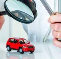 Как проходит покупка автомобиля с рук