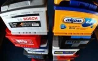 Маркировка аккумуляторных батарей год выпуска