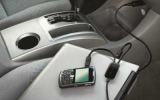 Можно ли заряжать ноутбук в машине