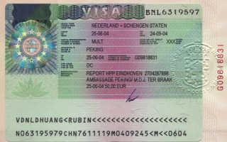 Шенген для путешествия на автомобиле