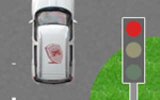 Штраф гибдд проезд на красный сигнал светофора