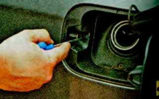 Как снять лючок бензобака октавия а5