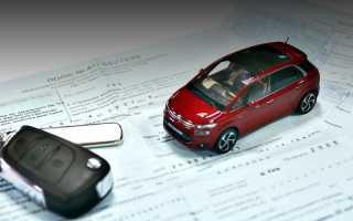 Можно ли вернуть страховку при продаже машины