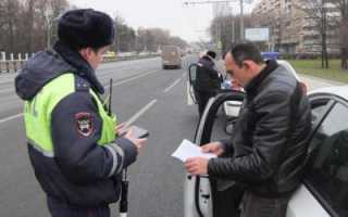 Наказание за неповиновение сотруднику полиции