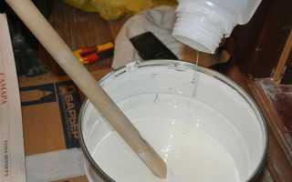 Подготовка краски для покраски краскопультом