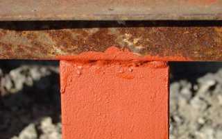 Какой краской покрасить ржавый металл
