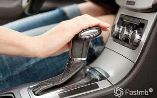 Как управлять машиной с автоматической коробкой передач