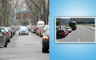 Парковка на двухполосной дороге без разметки
