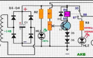 Китайское реле включения зарядки аккумулятора