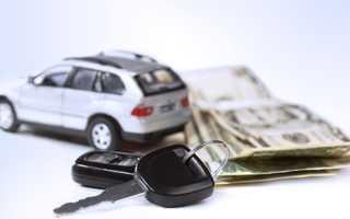 Как происходит продажа автомобиля с рук 2018