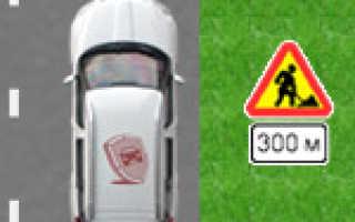 Какие бывают знаки дорожного движения