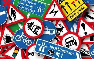 Какие дорожные знаки относятся к предупреждающим