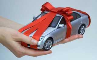 Оформление дарственной на машину у нотариуса