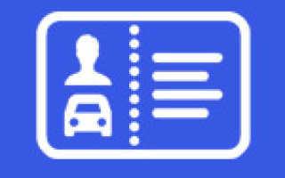 Какой штраф за управление машиной без прав