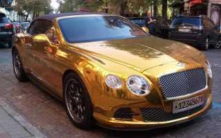 Оклейка машины золотой пленкой
