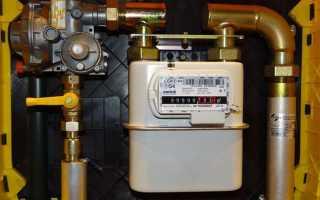 Как рассчитать газ по счетчику калькулятор