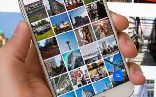 Как уменьшить формат фотографии на телефоне