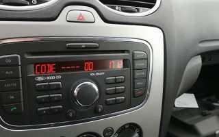 Как узнать код магнитолы форд 6000 cd