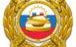 Штрафы по акту об административном правонарушении