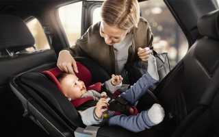 Лучшее детское автомобильное кресло рейтинг