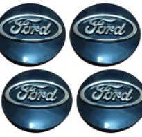 Колпачки на литые диски форд