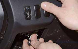 Кнопка валет на сигнализации старлайн