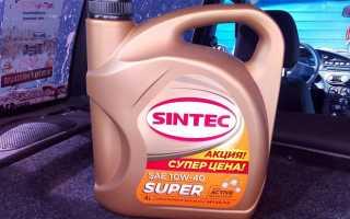 Масло sintec 10w 40 полусинтетика отзывы