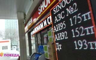 Стоимость бензина в казахстане 2018