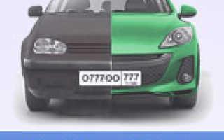 Какие документы нужны для замены номеров автомобиля