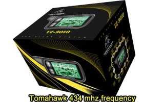 Томагавк 434mhz frequency автозапуск