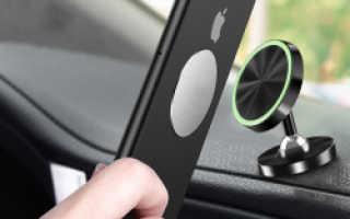 Как установить магнитный держатель для телефона