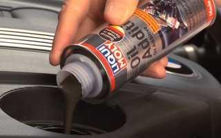 Присадки в моторное масло ликви моли отзывы