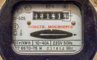 Как сократить потребление электроэнергии