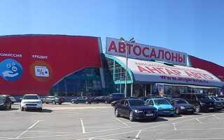 """Автомобильный комплекс """"Ангар Авто"""". Отзывы г. Москва, МКАД 50 км."""