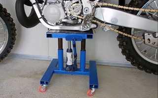 Подставка для кроссового мотоцикла чертеж