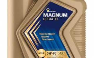 Моторное масло роснефть магнум ультратек 5w40 отзывы