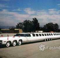 Какой самый длинный автомобиль в мире