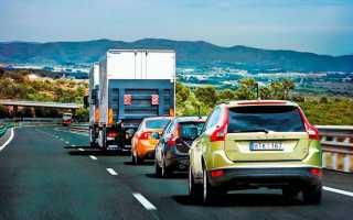 Сколько дистанция между автомобилями