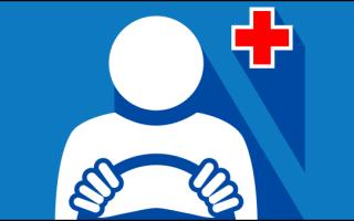 Прохождение послерейсового медицинского осмотра водителей