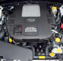 Субару с дизельным двигателем
