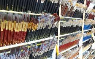 Кисти для рисования масляными красками