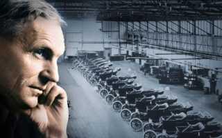 Форд человек и машина смотреть